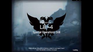 Texas  - (Arknights) - Arknights Operation LS-4 Special Operations Drill