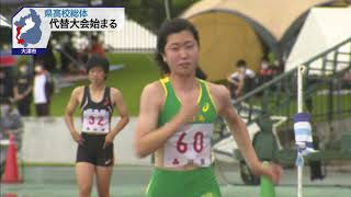 7月4日 びわ湖放送ニュース