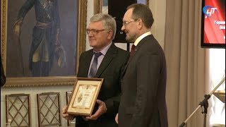 В Великом Новгороде в третий раз вручили национальную юридическую премию имени Державина