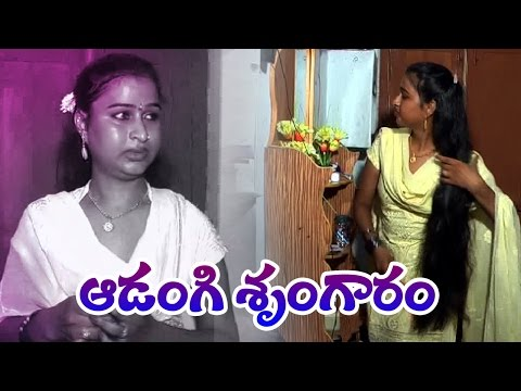 Bhimavaram Man Turns Into Woman | Transgender Fantasy