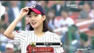 은교의 주인공, 배우 김고은 시구 영상