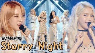 [Comeback Stage] MAMAMOO   Starry Night, 마마무   별이 빛나는 밤 Show Music Core 20180310