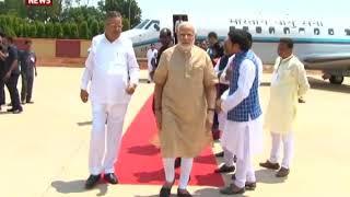 छत्तीसगढ़ के जगदलपुर पहुंचे प्रधानमंत्री नरेंद्र मोदी
