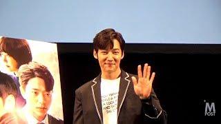 韓流Mpostチェ・ジニョク来日記者会見「愛の迷宮-トンネル-」ドラマファンミーティングイベント20180602