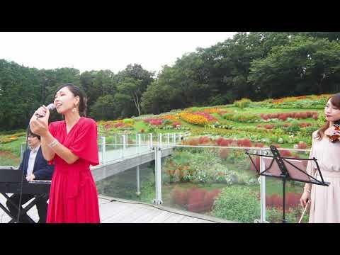 里山ガーデン2020秋
