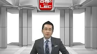 森田龍二の経済・会計解説部屋動画 第4回 メイ首相の敗北と日本経済