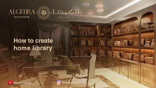 How To Create Home Library