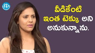 Anchor Anasuya About Working With Adavi Sesh