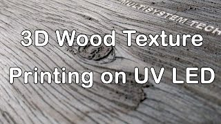 UV 3D Effect Printing On MDF - UV Printing On Wood - Dubai , UAE
