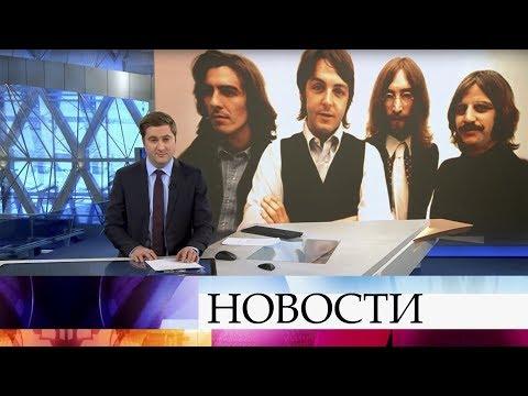 Выпуск новостей в 09:00 от 10.04.2020 видео