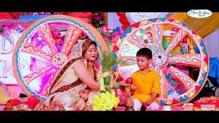 जितिया का पारम्परिक गीत घर घर में बजने वाला !! AMRITA DIXIT JITIYA SONG - Download this Video in MP3, M4A, WEBM, MP4, 3GP