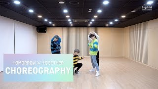 TXT (투모로우바이투게더) 'Angel Or Devil' Dance Practice