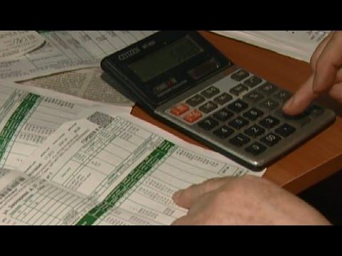 Неплательщиков взносов за капремонт ждут серьезные штрафы