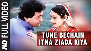 Tune Bechain Itna Ziada Kiya Full VIDEO Song  Nagina  Sridevi Reshi Kapoor