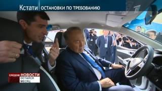 В Казахстане заработает первый завод по утилизации старых автомобилей