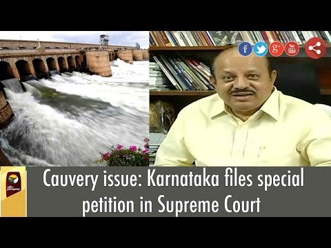 Cauvery-issue-Karnataka-files-special-petition-in-Supreme-Court