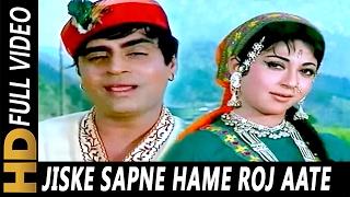 Jiske Sapne Hame Roj Aate Rahe | Lata Mangeshkar