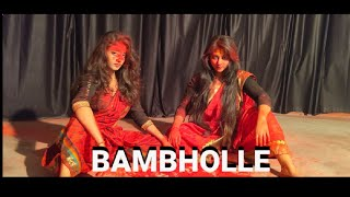 Bambholle..Dance Cover by Freestyle Stepups..Ft. Sumi & Sudipta..