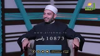 أداب النوم الأدب الخامس برنامج سبق الذاكرون مع فضيلة الدكتور سالم عبد الجليل