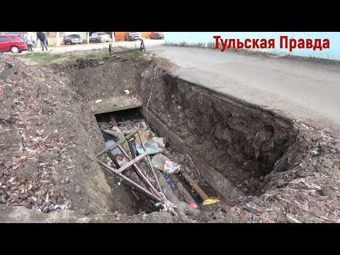 Раскопали и бросили. Из-за бездействия чиновников и коммунальных служб люди в Богородицке живут без горячей воды и с угрозой провалиться в яму