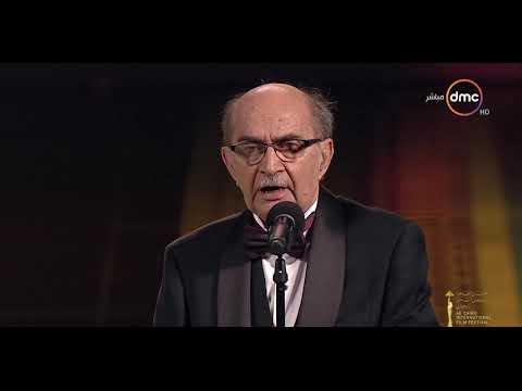 التكريم الأخير لـ يوسف شريف رزق الله بمهرجان القاهرة السينمائي