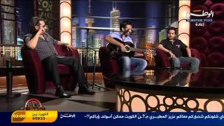 صلاح الزدجالي - تتون 2011 - برنامج تو الليل تحميل MP3