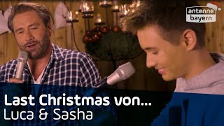 Wham! - Last Christmas | Cover von Luca und Sasha | ANTENNE BAYERN
