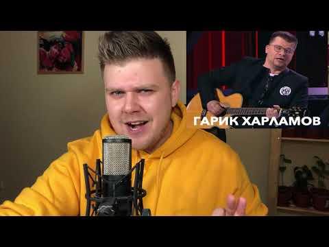 АРТУР ПИРОЖКОВ ЧИКА ГОЛОСАМИ Comedy Club