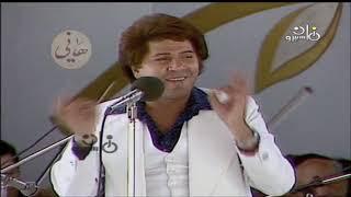 تحميل اغاني سـكى الشـباك ( حصرياً ) .....عبد اللطيف التلبانى MP3