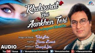 Khubsurat Hai Aankhen Teri, Raat Ko Jaagana Chhod De | Singer : Talat Aziz | Best Hindi Ghazal Songs