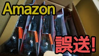 Amazonが大量のスマホホルダーを送ってきた