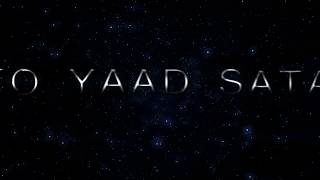 Mujko Yaad Sataye Teri Digital Lyric Video - YouTube