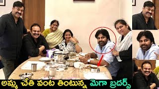 Pawan Kalyan Nagababu Lunch in Chiranjeevi House