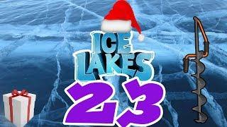 Ice Lakes #23 Этот ледяной мир