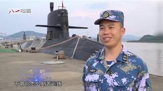 China 039A AIP submarine interior