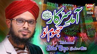 New Rabiulawal Naat 2020   Bilal Raza Qadri   Amad E Sarkar   Official Video   Heera Gold