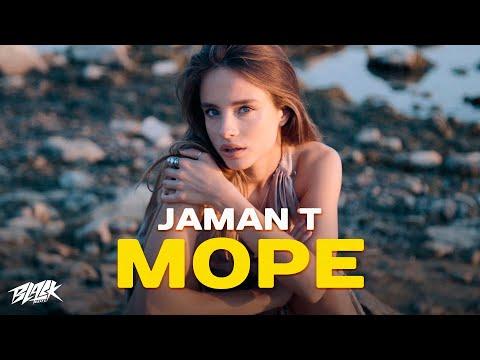 Jaman T - Море (2021)