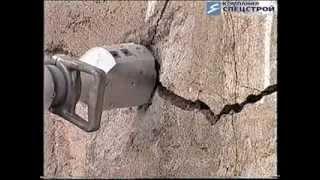 Демонтаж бетона. Разрушение бетона гидроклином