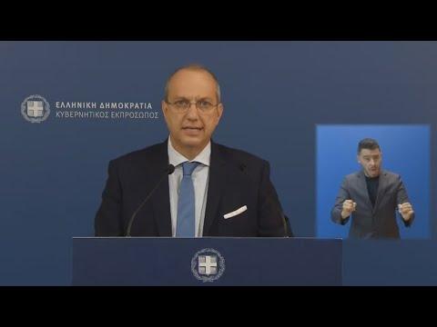 Γ. Οικονόμου: Η δυναμική ανάπτυξη της οικονομίας μας δικαιώνει τη μεταρρυθμιστική μας στρατηγική