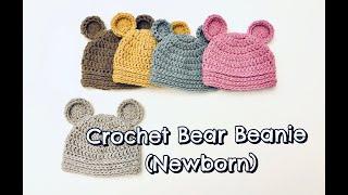 How to Crochet Baby Bear Beanie (Newborn)
