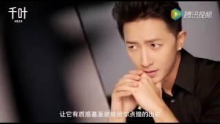 161103 KEER Jewelry Special Designer  HanGeng