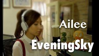 """Evening Sky-Ailee"" (廣東話版) 譚嘉儀"