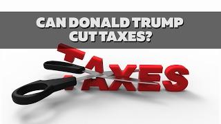 特朗普能够成功减税吗?