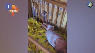 Малышей связывали и клали по двое в кроватки в Астраханском дедсаду