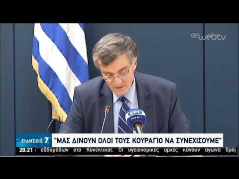 Σωτήρης Τσιόδρας : Επισκέφτηκε τους ήρωες της πρώτης γραμμής | 02/04/2020 | ΕΡΤ