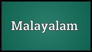 Malayalam Meaning
