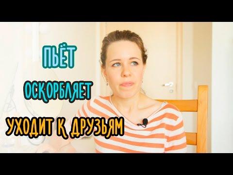 Татьяна васильевна новая ладога лечение алкоголизма