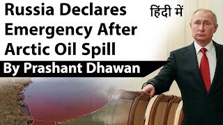 Russia Declares Emergency After Arctic Oil Spill Current Affairs 2020 #UPSC