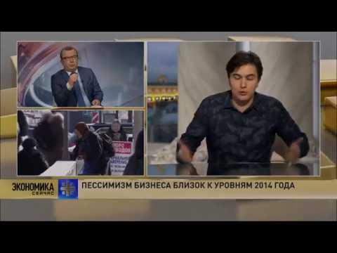 ЖУКОВСКИЙ НОВОЕ /ЖУКОВСКИЙ 2018/ КРАХ-ШОК У НАСЕЛЕНИЯ ЗАКОНЧИЛИСЬ ДЕНЬГИ