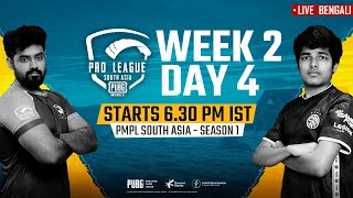 [Bengali] PMPL South Asia Day 4 W 2 | PUBG MOBILE Pro League S1